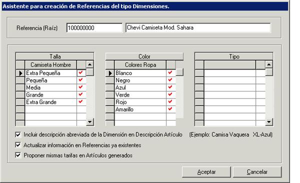 Software Gestión Tallas y Colores, asistente de creación referencias para tallas y colores